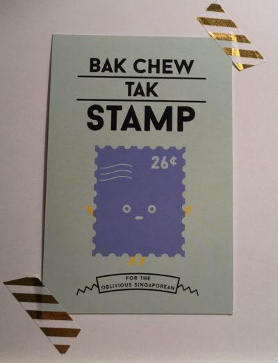SINGLISH: Bak Chew Tak Stamp